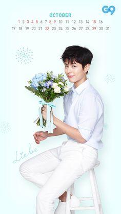 Asian Actors, Korean Actors, Kim Yoo Jung Park Bo Gum, Cantabile Tomorrow, Kbs Drama, Bad Photos, Fluffy Hair, Korean Celebrities, Celebs
