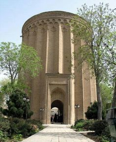 Toghrol tower,rey,tehran .Tugrul Tower is located in the East Tomb and the works of Ibn Babouyeh in Rey is left from the Seljuk period. In some texts, this place is called the Burj Khalifa Yazid. The tower is about 20 meters in height (not including cone-shaped dome, which now no trace of it), according to some experts, the tower clock was like the sun on congresses can be detected at that time.