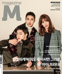 Do kyung soo Jo jong suk and Park shin hye - Magazine M Instagram Update with Vol.190