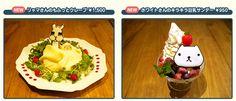 リャマさんのもふっとクレープ ¥1,500/ホワイトさんのキラキラ豆乳サンデー ¥950