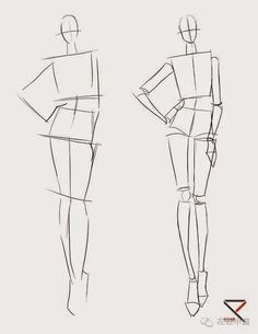 Mannequin Human Drawing, Drawing Poses, Drawing Tips, Fashion Design Drawings, Fashion Sketches, Fashion Sketchbook, Dress Sketches, Body Sketches, Illustration Sketches