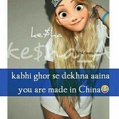 Hahahaha .... True