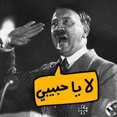 Hitler habibi