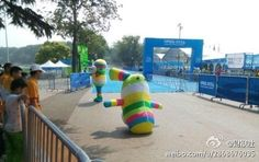 Lele mascot for Nanjing Youth Olympics - Imgur