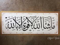 •Güç ancak Allahtandır... ~ ~ ~ ~ #tezhip #hat #tığ #negatif #çiçek #kontür #islamicart #altın #au #levha #klasik Islamic Calligraphy, Caligraphy, Calligraphy Art, Arabic Font, Spiritual Wisdom, Islamic Art, Allah, Verses, Spirituality