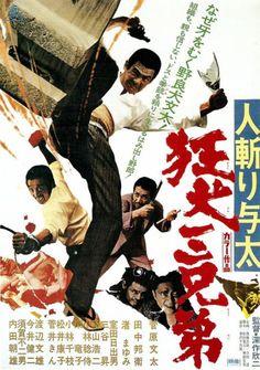 1972.Outlaw Killers: Three Mad Dog Brothers Kinji FUKASAKU