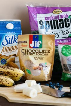 Peanut Butter Power Smoothie Recipe made with Jif Peanut Powder - more on thekentuckygent.com. #StartWithJifPowder #Ad