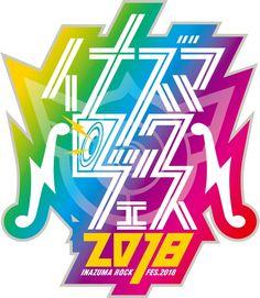 """""""イナズマロック フェス 2018""""、雷神ステージ第2弾出演アーティストに04 Limited Sazabysら決定!"""