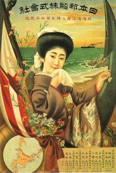 Japanese Ship Poster