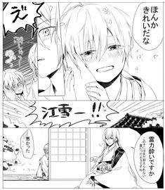 Touken Ranbu, Manga, Anime, Manga Anime, Manga Comics, Cartoon Movies, Anime Music, Animation, Manga Art