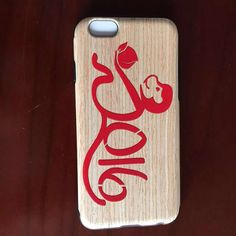 2016 monkey cover iPhone6