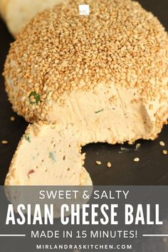 This unique sweet and salty Asian Cheese Ball perfectly captures the flavors of Korean BBQ. Serve it with rice crackers for an easy gluten free appetizer. Easy Asian Recipes, Easy Chicken Recipes, Sweet Recipes, Snack Recipes, Dessert Recipes, Snacks, Gluten Free Appetizers, Vegetarian Appetizers, Holiday Meals