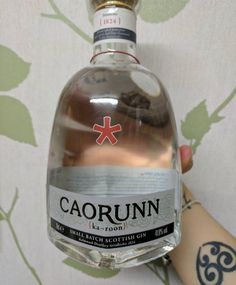 To celebrate #burnsnight the hubby has bought me some @caorunngin small batch gin! Slainte!  #ginstagram #ginlovers #gin #slainte #smallbatch #scottish