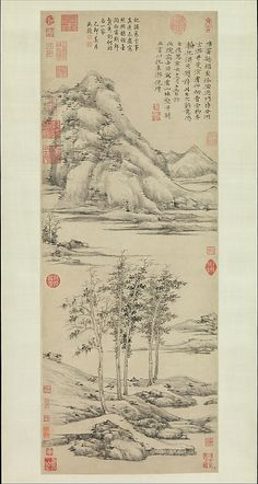 Woods and Valleys of Mount Yu Ni Zan (Chinese, Wall Painting Decor, Silk Painting, Chinese Painting, Chinese Art, Chinese Embroidery, Cleveland Museum Of Art, Antique Signs, Artist Signatures, Finger Painting