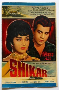 1980s Bollywood Movie Shikar Press Book issued by producer of the Movie #VPB-30