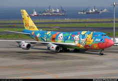 ALL NIPPON AIRWAYS (ANA) https://www.ana.co.jp/asw/index.jsp?type=e