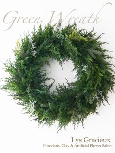 クリスマスフォレストリースレッスンのご案内♪|札幌ポーセラーツ・フラワー・クレイLys Gracieux〜リスグラシュ〜