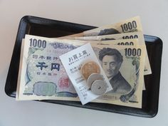 The curious question about Japanese Change trays | The Japan Times