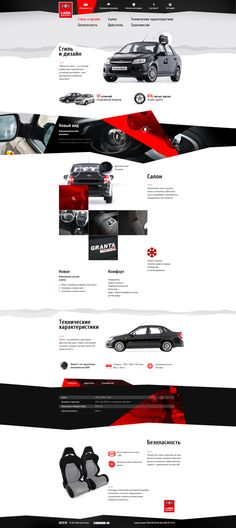 Cool Automotive Web Design. Lada. #automotive #webdesign [http://www.pinterest.com/alfredchong/]
