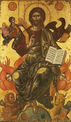 Christus Pantocrator Religious Images, Religious Icons, Religious Art, Byzantine Icons, Byzantine Art, Anima Christi, Madona, Christ Pantocrator, Medieval Paintings