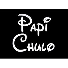 """Papi Chulo"" Kids T-Shirt"