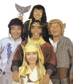 ABC afternoons, Monkey Magic and Doctor Who. Monkey Magic is a brilliant TV Show from the early 1980s about the ravels of a monk and his followers to find the Holy Scriptures. A must watch! Monkey Magic is one of the many TV adaptations based on one of the 4 greatest Chinese literary works called 'The Journey to the West'.