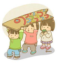 ~ Children's Day こどもの日, Kodomo no Hi