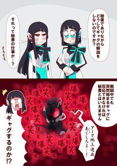 Kamen Rider Zi O, Kamen Rider Series, Time Cartoon, Hero Time, Zero One, Gundam, Art Pictures, Ranger, Anime