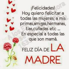 spanish happy mothers day quotes poems from daughter son Short Mothers Day Quotes, Happy Mothers Day Images, Happy Mother Day Quotes, Mothers Day Poems, Mother Day Wishes, Mother Quotes, Mothers Day Cards, Mom Quotes, Happy Quotes