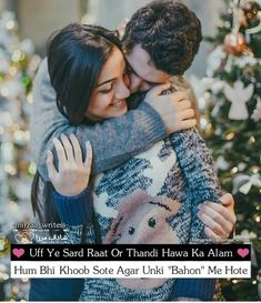 Bs tm saath dena ok JaAÑ 😘 True Love Qoutes, Muslim Love Quotes, First Love Quotes, Love Husband Quotes, Islamic Love Quotes, Qoutes About Love, Islamic Inspirational Quotes, Love Quotes For Him, True Quotes