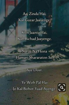Aaj Zinda Hai Kal Guzar Jaayenge - Urdu Sad Poetry - My New Status mat Gulzar Quotes, Besties Quotes, Best Friend Quotes, Friendship Quotes In Hindi, Urdu Quotes, Qoutes, Dosti Quotes In Hindi, Quotes Images, Islamic Quotes
