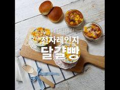 [만개의레시피] 전자레인지 달걀빵 Microwave Egg Bread Recipe