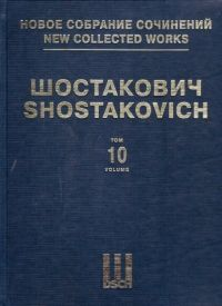 Shostakovich: Symphony No. 10 Op. 93 - New Collected Works. £98.00