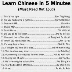 I can do that! Learning Chinese in 5 minutes! Important: follow the instructions!