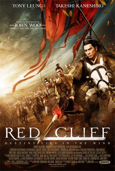 red cliff movie | Red-Cliff-Movie-Poster-One.jpg