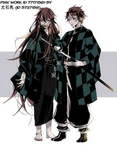 Demon Slayer: Kimetsu No Yaiba manga online Chica Anime Manga, Otaku Anime, Cute Anime Guys, Anime Love, Manga Art, Anime Art, Anime Lindo, Estilo Anime, Handsome Anime