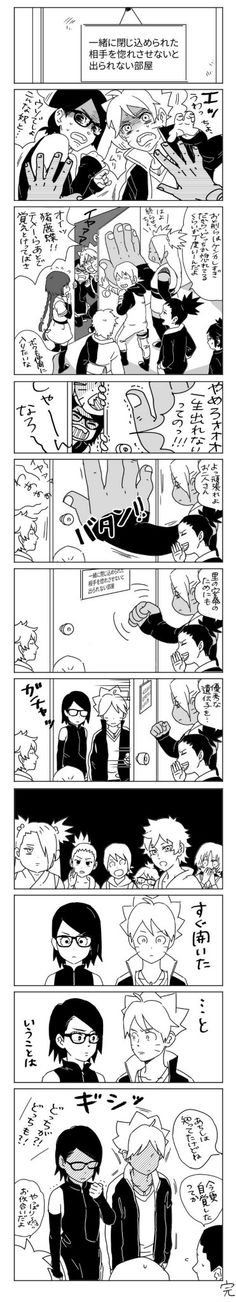 Boruto, Manga, Character, Art, Art Background, Manga Anime, Kunst, Manga Comics, Performing Arts