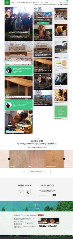 株式会社飛騨の森でクマは踊る #レスポンシブWebデザイン Letter G, Web Design, Social Media, Design Web, Social Networks, Website Designs, Social Media Tips, Site Design