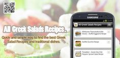 Greek Salads Recipes App For Android !