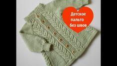 Вязаное пальто для девочки Knit Baby Dress, Crochet Baby Shoes, Knit Crochet, Knitting For Kids, Baby Knitting, Knitting Videos, Easy Crochet Patterns, Baby Sweaters, Knitting Designs