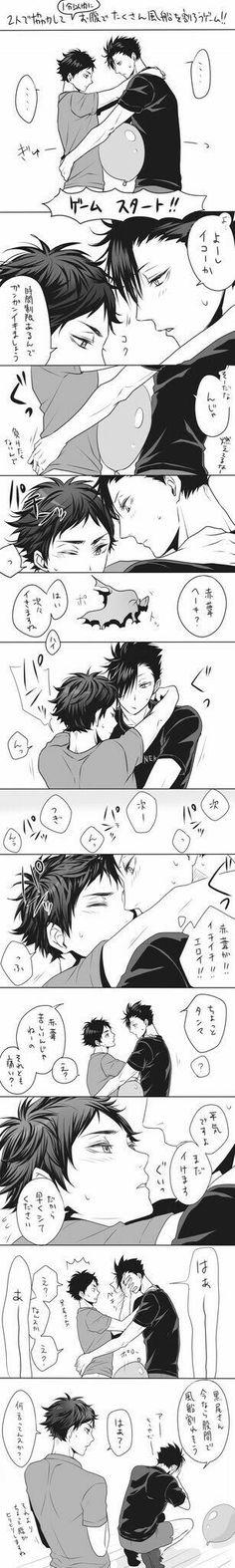 Kuroo x akaashi♥
