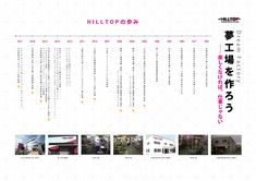 hilltop #pink Graphic Design, Pink, Pink Hair, Roses, Visual Communication