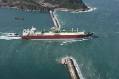 Al Daayen - LNG Tanker Ship, Merchant Navy, Boats, Ships, The Unit, World, Big, Merchant Marine, The World