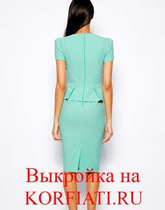Patterns dresses with their hands Peplum Blouse, Office Wear, Sewing Clothes, Dress Patterns, Work Wear, Dresses For Work, Clothes For Women, My Style, Women's Clothing