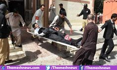 QUETTA: Pakistan again targeted by the terrorists this time terrorists targeted at Civil Hospital situated in Quetta this attack take more than 100 lives and dozens of people are injured this suicide attack takes place on Monday morning.
