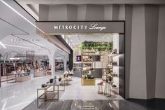 Metrocity Lounge Starfield Hanam by DESIGN BONO, Seoul – South Korea » Retail Design Blog