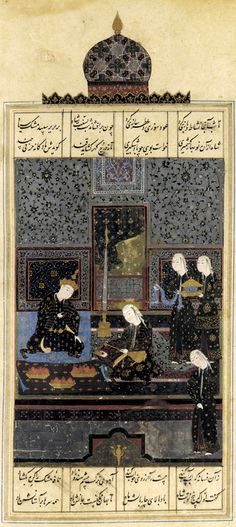 Bahram Gur and the Indian princess in the Black pavilion,1548