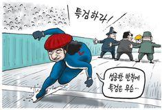 한겨레그림판 - 2014-02-10