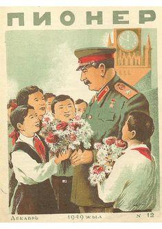 View Joseph Stalin, Communist Propaganda, Warsaw Pact, Evil Empire, Socialism, Russia, Kazakhstan, Retro, Artwork