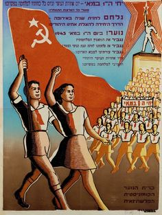 Long Live the First of May!  Organization of Palestinian Communist Youth Palestine, 1943
